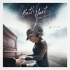 Nieuwe Single Beth Hart : Let It Grow !
